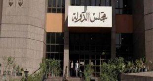 الإدارية العليا: بعد 8 أحكام متلاحقة ترفض المحكمة تسليم الملفات الدراسية لوالد طفلتين