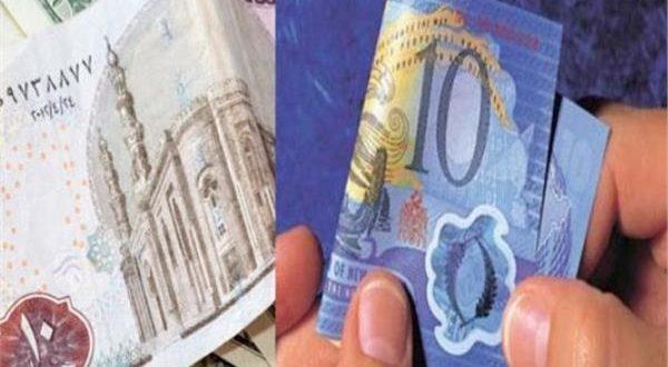 طرح النقود البلاستيكية خلال 3 شهور