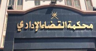 القضاء يؤجل دعوى مرتضى منصور لـ4 أبريل