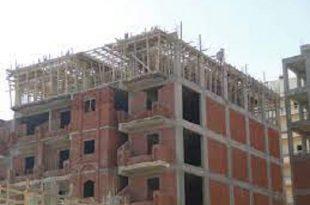 8أيام مهلة للتصالح في مخالفات البناء
