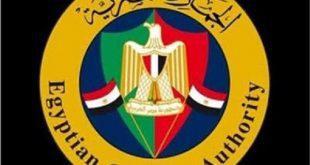 تشكيل أعضاء اللجان التأديبية بقانون الجمارك الجديد