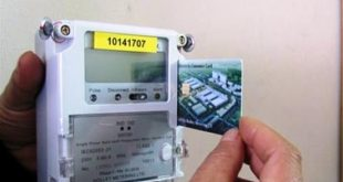 الكهرباء: عداد الكارت لا يفصل في الإجازات الرسمية حتى وإن نفذ الرصي