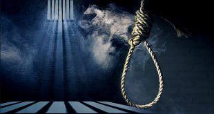 متى تصل عقوبة الخطف للإعدام
