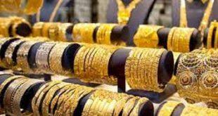 بعد انخفاض لأيام استقرار أسعار الذهب اليوم، حيث استقر سعر الذهب في مصر، صباح اليوم الأحد، 20 يونيو، عند الأسعار المنخفضة التي حققها مساء السبت، وفي التفاصيل بعد انخفاض لأيام استقرار أسعار الذهب