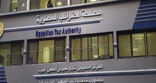 الضرائب تسقط في فحص اقرار الممول بمضي ٣سنوات