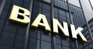 اسعار الصرف نقلا عن البنك المركزى