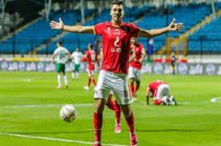 الحكام توضح سر احتساب هدف الأهلي الثالث لمحمد شريف بمباراة الأمس