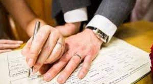 اثبات زوج عرفي لطرفين من ديانتين مختلفتين