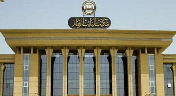 القضاء الأعلى يوافق على نقل قاضيات للعمل بالنيابة العامة
