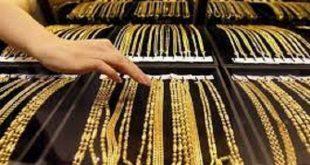 شعبة الذهب تنصح المواطنين بالشراء