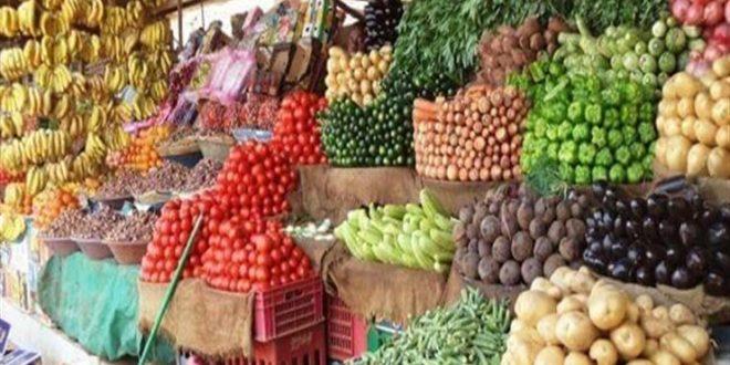 تعرف على أسعار الخضروات في سوق الجملة بأكتوبر