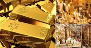 تحرك طفيف في أسعار الذهب اليوم