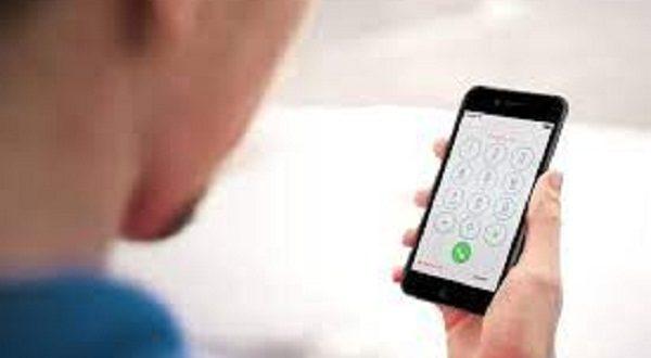 السجن والغرامة عقوبة تسجيل المكالمات الهاتفية