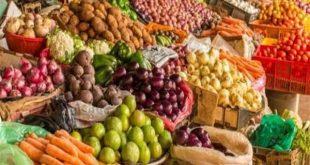 تفاصيل أسعار الخضروات والفاكهة اليوم